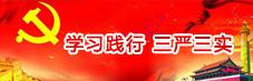 陕西燃气集团有限公司