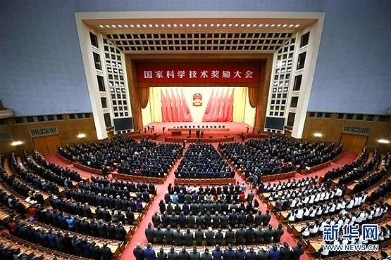 国家科学技术奖励大会在京举行习近平为最高奖获得者颁奖