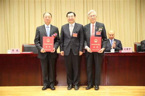 贝斯特516全球最奢华省召开科技创新大会暨科学技术奖励大会